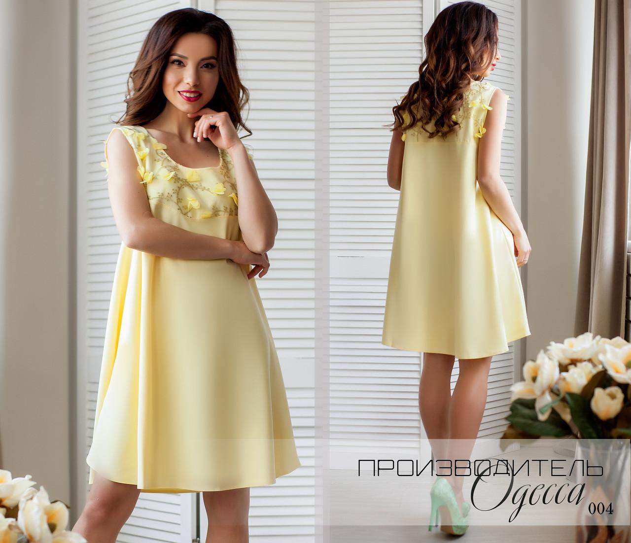 Платье короткое повседневное свободного фасона креп 42-44,46-48