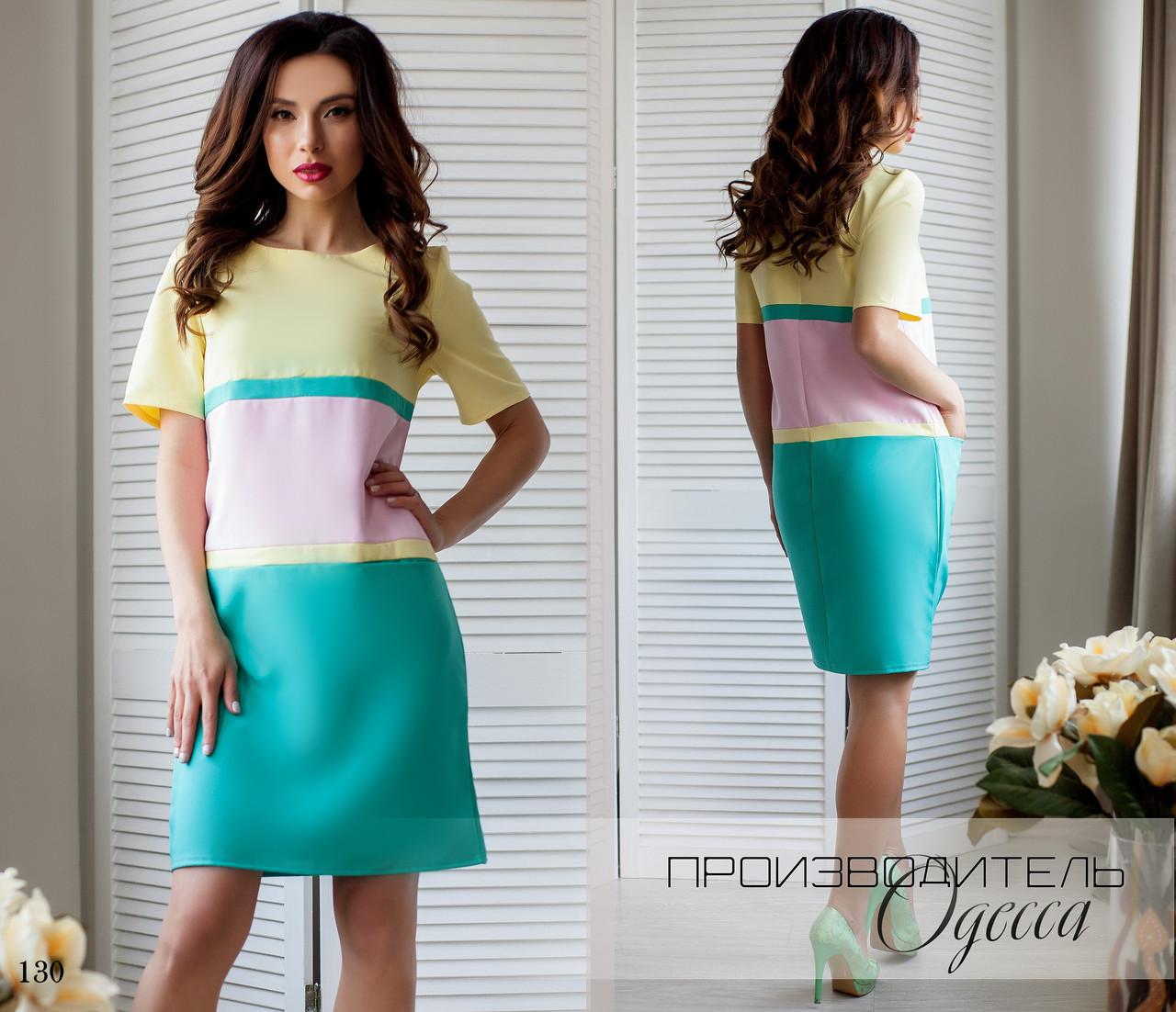 Платье короткое прямое короткий рукав креп 42,44,46