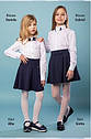 Юбка школьная на резинке Gretta Brilliant темно- синего цвета Размеры 116, 146 Хит продаж!, фото 3