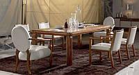 Стол деревянный Villelma art. 1099