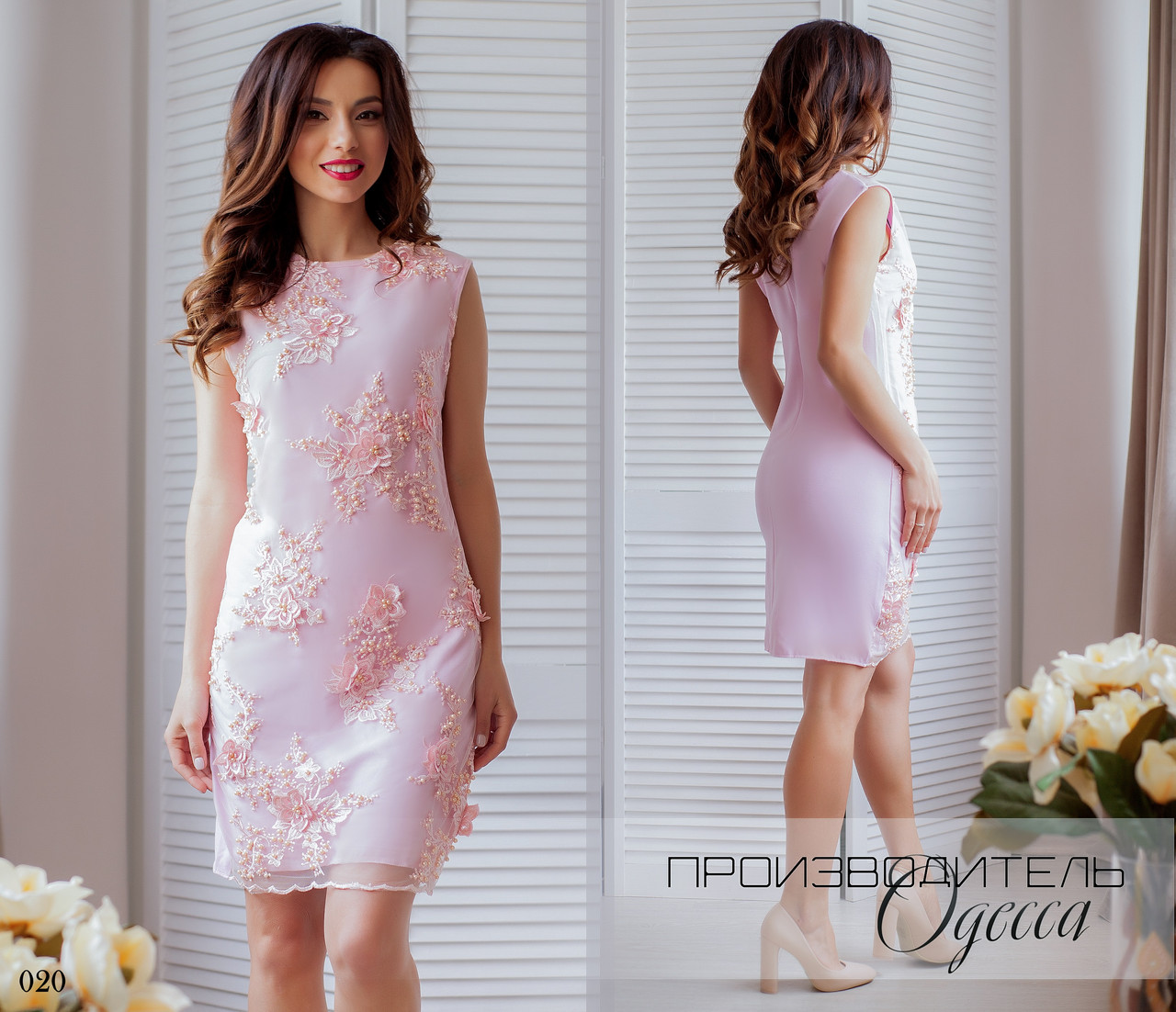Платье футляр креп+расшитая вышивкой с жемчугом сетка 42,44,46