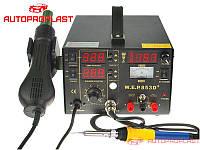 WEP 853D+ HAKKO. Сварочный аппарат (паяльная станция) 3/1 WEP 853D+ для сварки и пайки пластика пластмасс