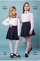 Юбка школьная Альба синего цвета тм Brilliant Размеры 122- 146 , фото 4