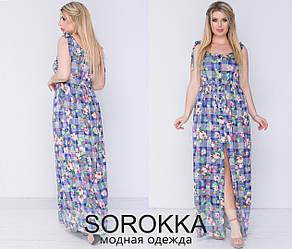Платье женское летнее длинное с цветами большие размеры
