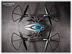 Беспилотник дрон OVERMAX X Bee 7.2 FPV + камера HD, фото 9
