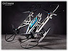 Беспилотник дрон OVERMAX X Bee 7.2 FPV + камера HD, фото 10