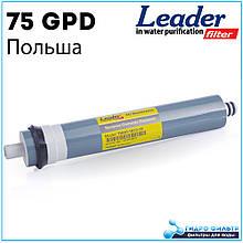 Мембрана зворотного осмосу Leader TW30-1812-75