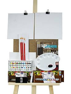 Большой набор для рисования + мольберт 175 см
