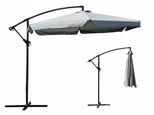 Большой садовый складной зонт 350см на стреле