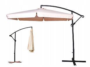 Большой садовый складной зонт 350см на стреле Бежевый