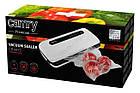 Вакуумный упаковщик Camry CR4470 + пакеты, фото 5