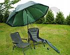Водостойкий рыболовный зонт 250cm, фото 8