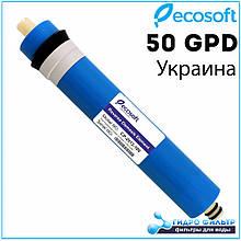 Мембрана Ecosoft 50GPD для фільтра зворотного осмосу