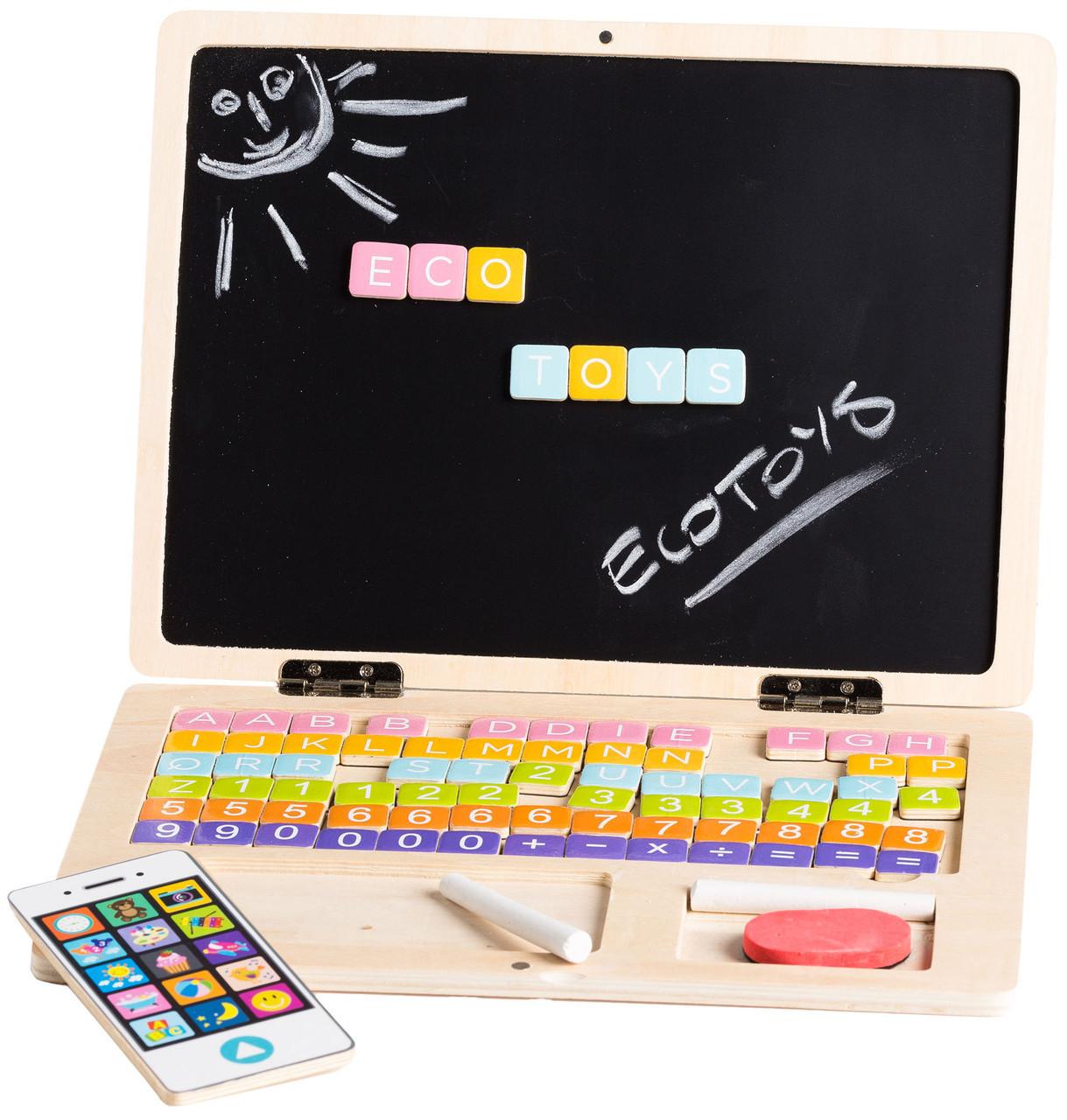 Детский развивающий деревянный ноутбук Ecotoys