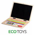 Детский развивающий деревянный ноутбук Ecotoys, фото 2