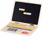 Детский развивающий деревянный ноутбук Ecotoys, фото 3