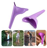 Воронка-писсуар для женщин силиконовый портативный уринатор