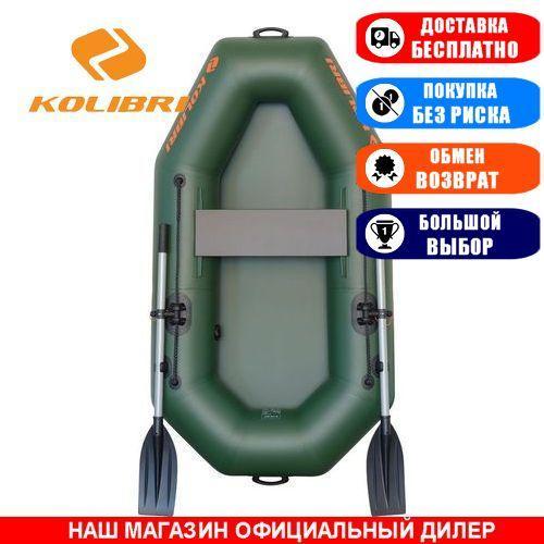 Лодка Kolibri K-190. Гребная; 1,90м, 1мест. 750/750ПВХ, Без настил; Надувная лодка ПВХ Колибри К-190;