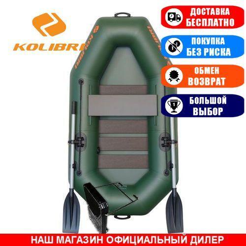 Лодка Kolibri K-190C. Гребная, 1,90м, 1 место, 750/750ПВХ, сдвиж. с-нья, реечное днище. Надувная лодка ПВХ Колибри К-190С;