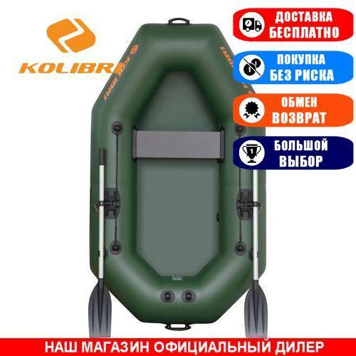 Лодка Kolibri K-220. Гребная; 2,20м, 1 место, 950/950ПВХ, без днища. Надувная лодка ПВХ Колибри К-220;