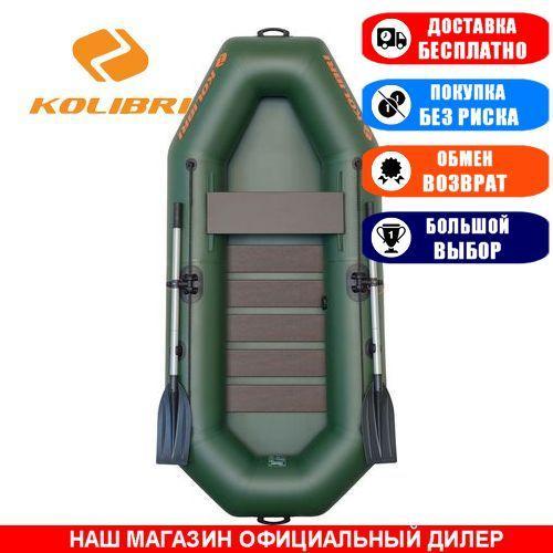 Лодка Kolibri K-230C. Гребная; 2,30м, 1 место, 750/750ПВХ, реечное днище. Надувная лодка ПВХ Колибри К-230С;