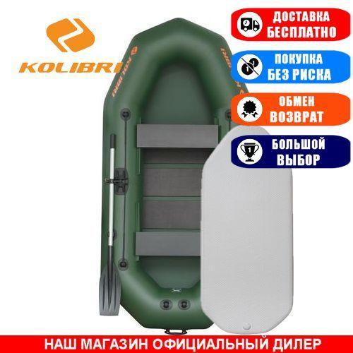Лодка Kolibri K-270A. Гребная, 2,70м, 2 места, 950/950 ПВХ, сдвижные сиденья, надувное днище. Надувная лодка ПВХ Колибри К-270А;