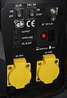 Инверторный генератор купить Nutool NP2500INV, фото 2