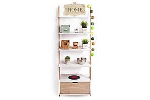 Книжный стеллаж для дома  HOMEKRAFT