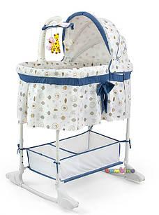 Колыбель Кроватка + карусель и постельное белье MILLY MALLY