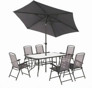 Комплект мебели для сада Patio Bordeaux