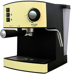 Кофеварка ADLER AD4404 C