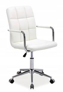 Кресло на колесиках офисное  GONZO 3 249