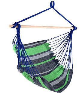 Кресло-гамак Bluegarden 90 х 90 см