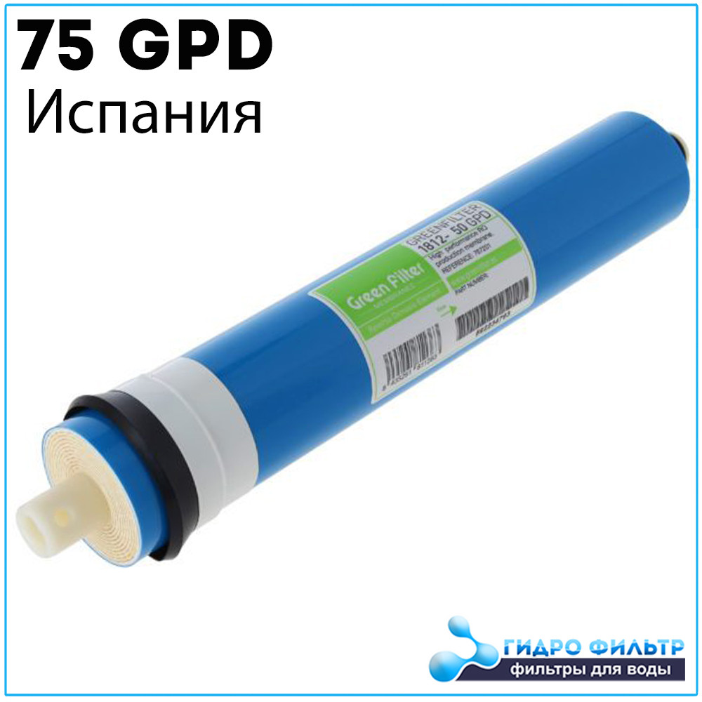 Мембрана Green Filter 75 GPD