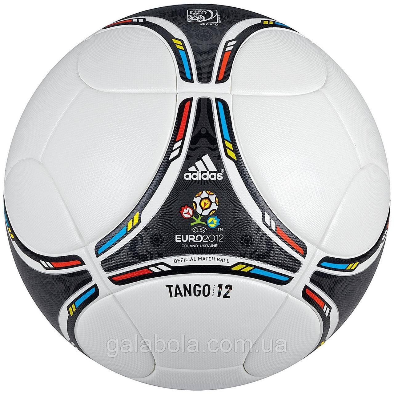 Мяч футбольный ADIDAS TANGO 12 OMB X41860 (размер 5)