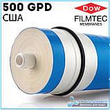 Мембрана обратного осмоса FILMTEC 500 GPD (1890 литров/сутки), фото 2