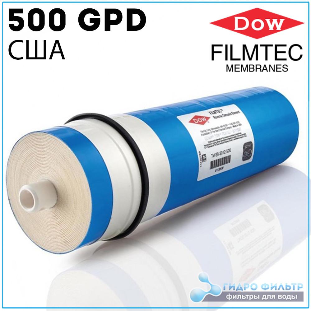 Мембрана обратного осмоса FILMTEC 500 GPD (1890 литров/сутки)