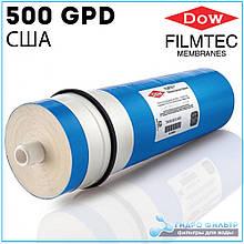 Мембрана зворотного осмосу FILMTEC 500 GPD (1890 літрів/добу)