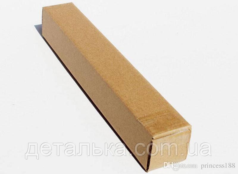 Самозбірні картонні коробки 1550*110*110 мм.