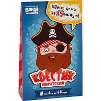 Настольная игра Банда Умников Квест пиратский Джек (УМ165)