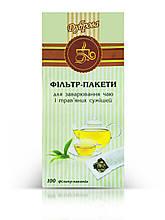 Пакетики для заварювання чаю 0,33 л