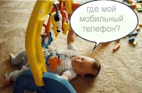малыш на коврике