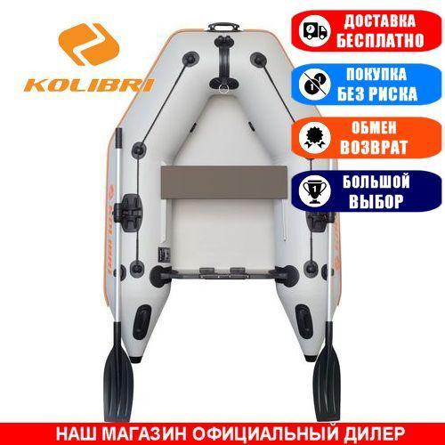 Лодка Kolibri KM-200. Моторная, 2,00м, 1 место, 950/950 ПВХ, сдвижные сиденья, без днища. Надувная лодка ПВХ Колибри КМ-200;