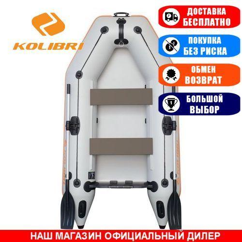 Лодка Kolibri KM-260. Моторная; 2,60м, 2мест. 950/950ПВХ, Без настил; Надувная лодка ПВХ Колибри КМ-260;