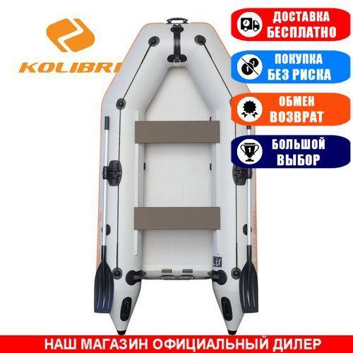 Лодка Kolibri KM-280. Моторная, 2,80м, 2 места, 950/950 ПВХ, сдвижные сиденья, без днища. Надувная лодка ПВХ Колибри КМ-280;