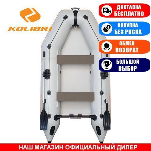 Лодка Kolibri KM-300. Моторная; 3,00м, 3 места, 950/950ПВХ, без днища. Надувная лодка ПВХ Колибри КМ-300;