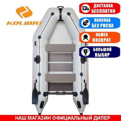 Лодка Kolibri KM-300C. Моторная, 3,00м, 3 места, 950/950ПВХ, реечное дно. Надувная лодка ПВХ Колибри КМ-300С;