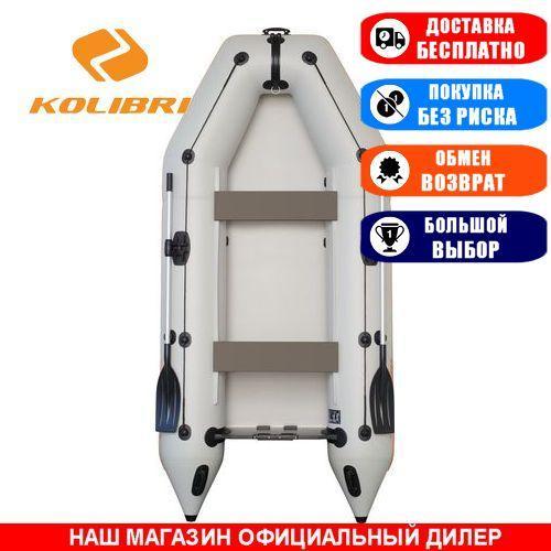 Лодка Kolibri KM-330. Моторная; 3,30м, 4мест. 950/950ПВХ, Без настил; Надувная лодка ПВХ Колибри КМ-330;