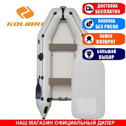 Лодка Kolibri KM-330A. Моторная, 3,30м, 4 места, 950/950ПВХ, сдвиж. с-нья, надувное днище. Надувная лодка ПВХ Колибри КМ-330А;