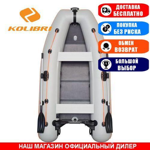 Лодка Kolibri KM-300DL. Моторная, 3,00м, 3 места, 950/950ПВХ, сдвиж. с-нья, сплошное днище, киль. Надувная лодка ПВХ Колибри КМ-300ДЛ;